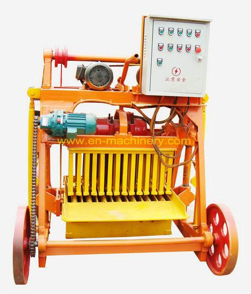 Cheapest Hollow Cement Block Making Machine 4-45 Small Concrete Brick Making Machine