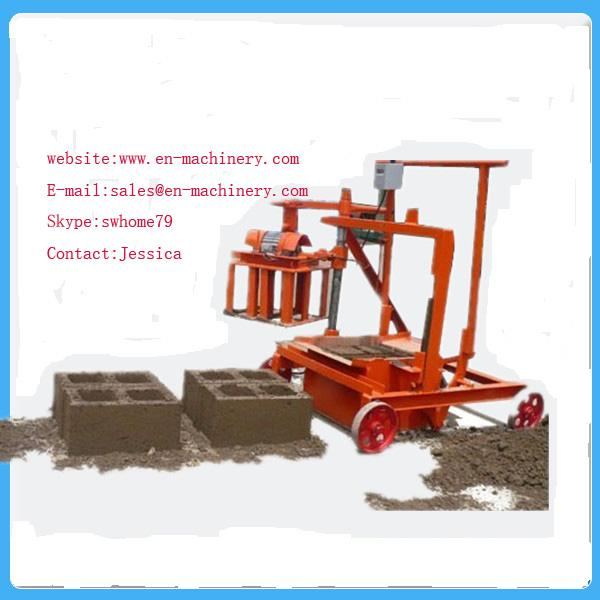 Super performance of 2-45 Egg Laying Hollow Block Machine Charcoal Making Machine