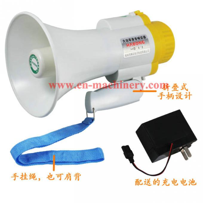Portable Megaphone with USB and SD Card Function  With Headset Microphone for teachers
