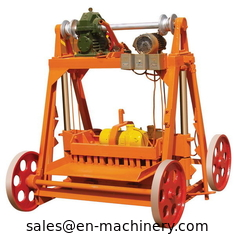 China Mobile Block Making 4-45 Latest Technology Brick Machines Moving Concrete Machine supplier