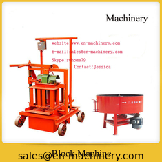 China Manual Brick Making Machine,Brick Forming Machine Manual Top Quality Mobile Cement Machine supplier