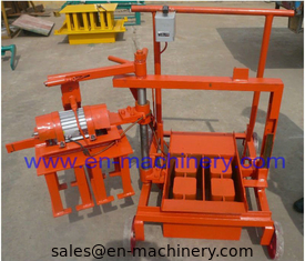 China Concrete Blocks Making Machine Movable Cement Bricks Machinery 2-45 Price In Africa supplier