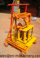 China Hand Operating Block Machine/Manual Paving Block Making Machines 2-45 China Price supplier