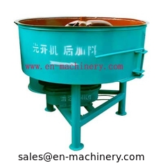 China Hot sale 350L mini automatic control pan type concrete mixer machine JQ350 supplier