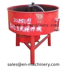 China Small pan type concrete mixer machine cement machine JQ250 construction machinery supplier