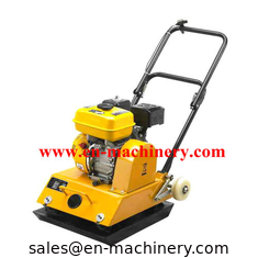 China Concrete Plate Compactor Forward Walk Design Construction Machinery(CD120) supplier