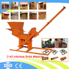 China Manual Clay Brick Pressing Machine 2-40 Soil Cement Interlocking Block Making Machine factory