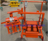 China Concrete Blocks Making Machine Movable Cement Bricks Machinery 2-45 Price In Africa factory